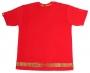 Name Belt tee - Red